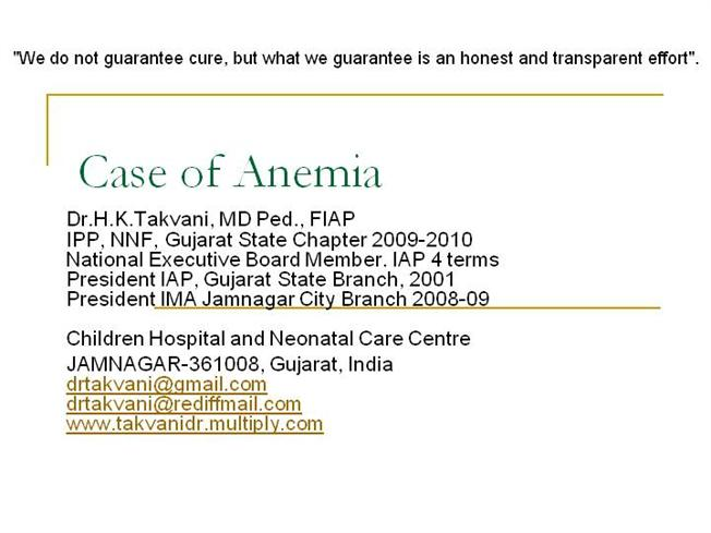 anemia case study questions
