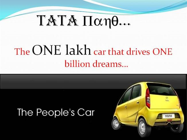 tata nano case study innovation management Financial and strategic analysis of (tata nano) which has been in the case study of ford motors and tata motors is expected to bring to table the detailed.