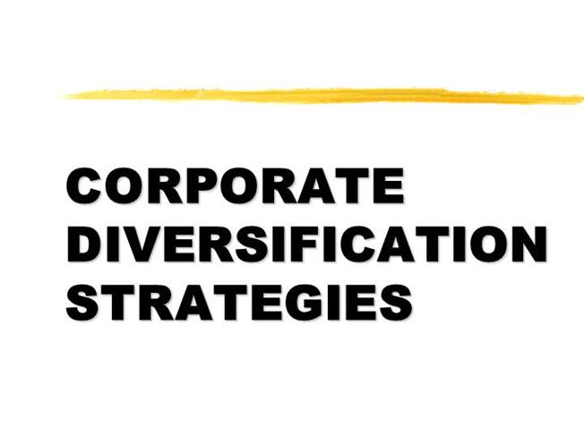 Advantages of concentric diversification strategy
