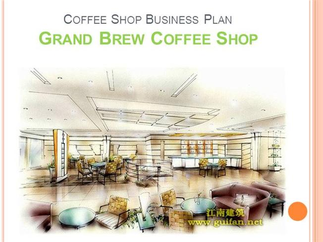 Business plan coffee shop pdf for Guest house business plan template