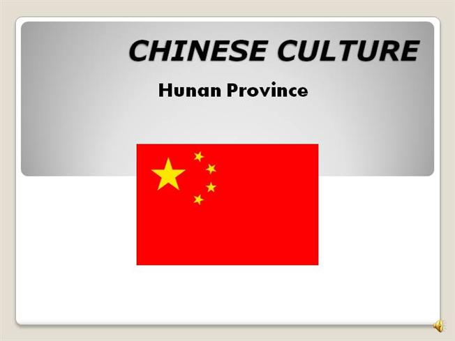 chinese culture 2 essay Free chinese culture papers, essays, and research papers.