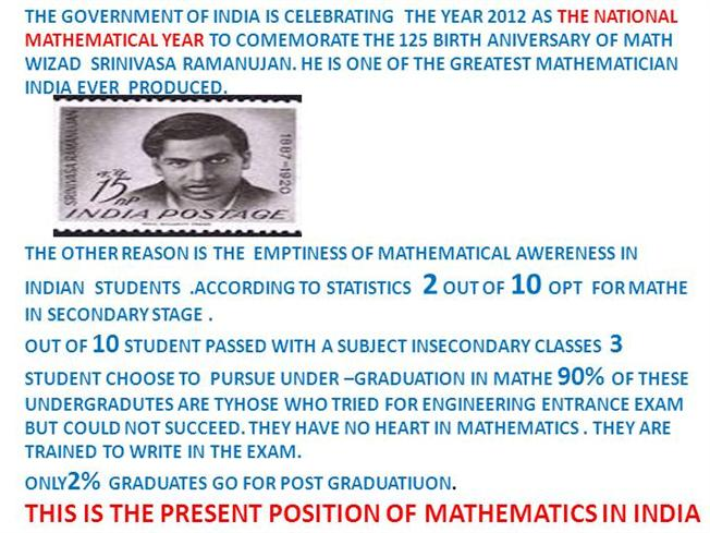 mathematical in india past present future The way you learned math will not prepare your children with the mathematical skills  needs to know about the future of  in the past, so i'll let.