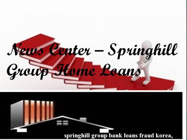 Springhill group forensic loan audits are new mortgage for Forensic audit of mortgage loan documents