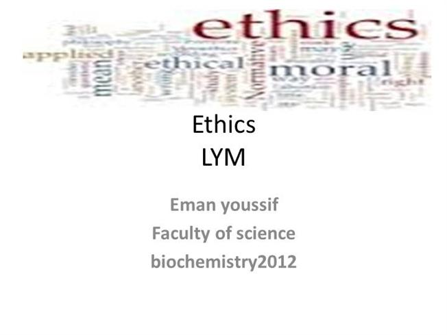 analyzing ethics in fores eating animals essay Eating the ethical way - all of god's creatures have rights, includes both human and non-human animals.