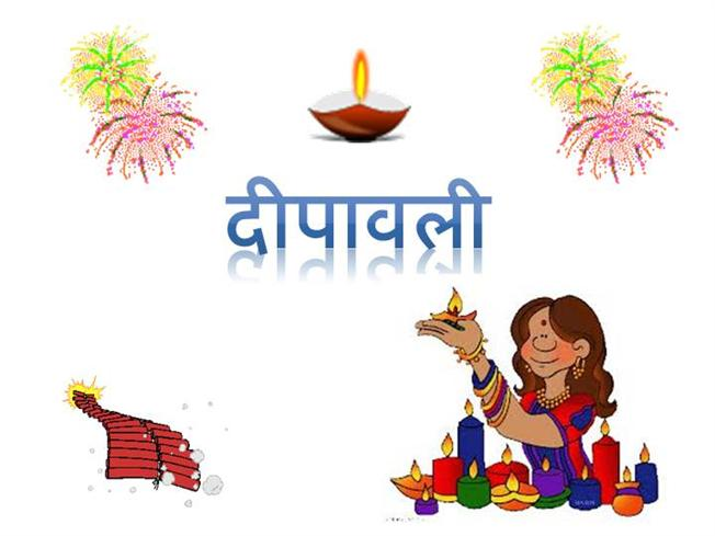 deepavali essay kids 10 lines of best friend in english for kids | short essay of best friend for kids new janmashtami sms shayari for girlfriend in 140 characters short radha krishan love shayari sms for boyfriend.