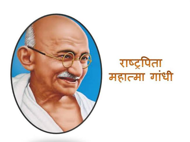 "... Essay on the ""Life History of Mahatma Budh"" in Hindi language"