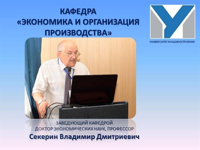 download Криминалистика: Программа курса