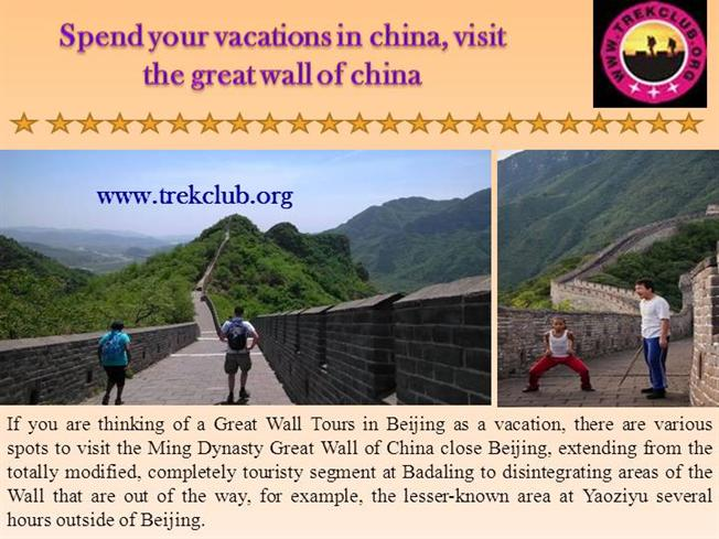 wall of china presentation notes Beautiful ppt layouts featuring great wall of china backdrop and a seafoam green colored foreground.