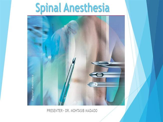 phentermine and spinal anesthesia