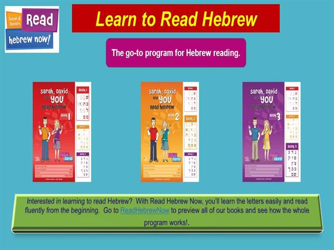 learn to read hebrew pdf