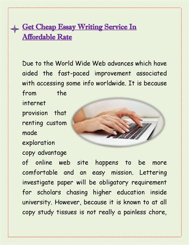 Cheapest UK Essay-Writing Service