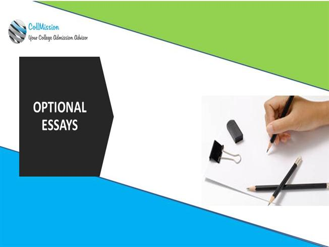 mba optional essay tips Professional mba / pmba admissions / criteria and application tips pmba admissions criteria and tips candidates often ask if they should utilize the optional essay.
