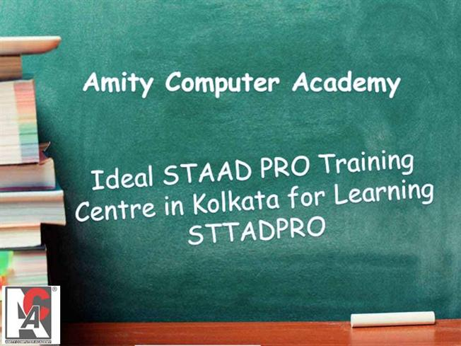 amity centre for elearning essay Get courses list of amity centre for e-learning from jagranjoshcom which provides full details of every course.