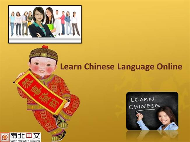Free Mandarin Chinese Online Lessons