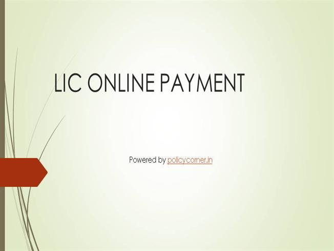 how to cancel lic policy online