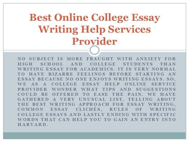 Why trust us with 'Write my essay online' request