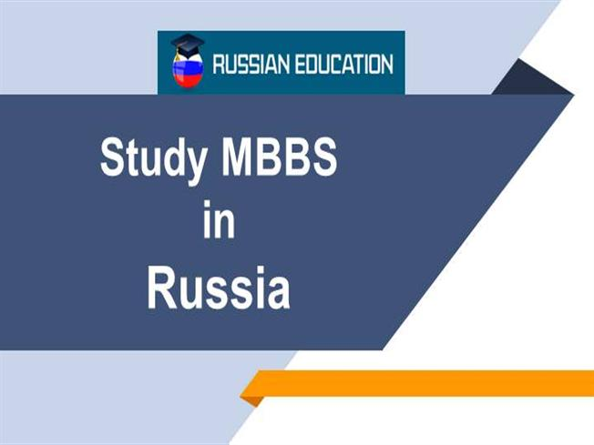 STUDY IN RUSSIA - MBBS MOSCOW