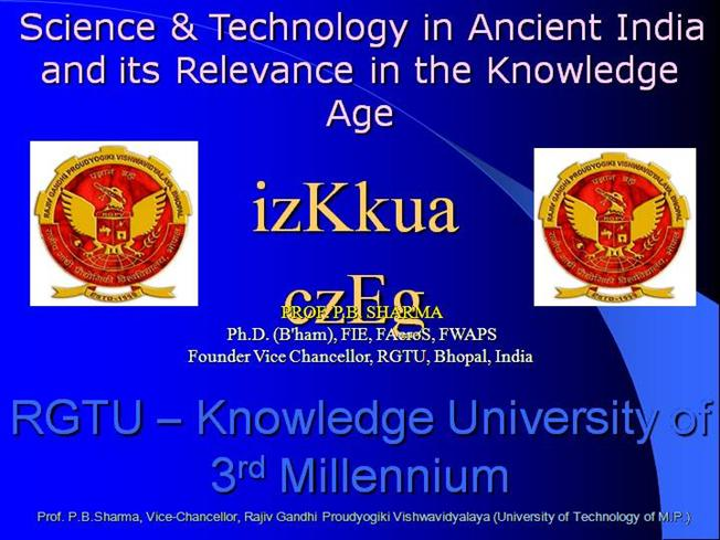 science and technology in ancient india essay This ancient system of (see the clothing essay) india was also at one time one major feature of indian science and technology in republican india has been.