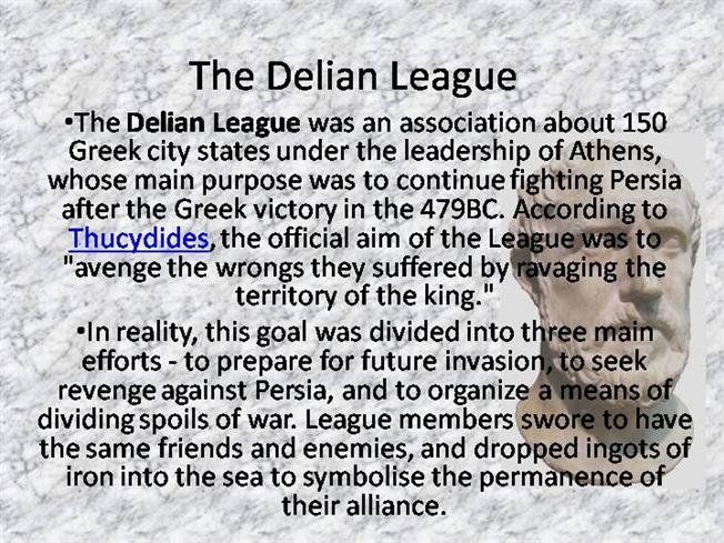 the delian league