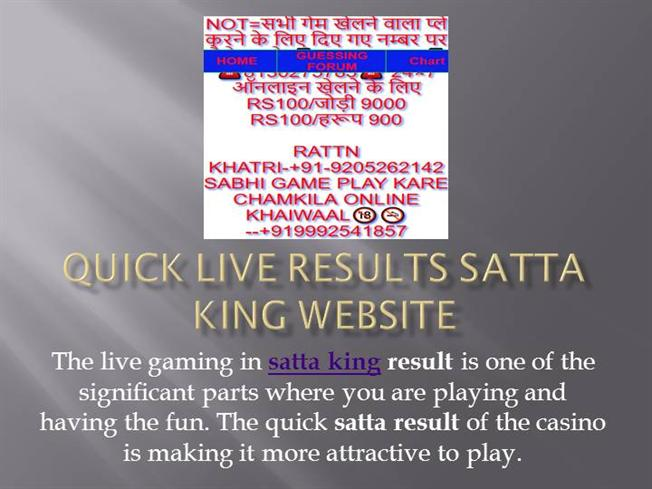 Satta King Website Guaranteed Winning Money