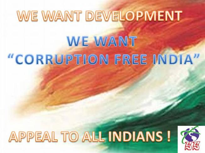 essay on corruption of india 2010 All this is the ugliest face of the corruption in india all our ethics, our self respect and love for our motherland is lost somewhere in.