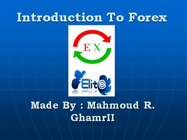 Forex exchange tutorial