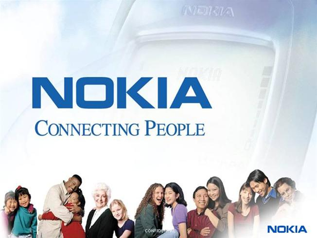 marketing project on nokia Introduction: nokia is a world leader in mobile phone industry, but its market share has recently been diminished by tough competition in the smart phone.