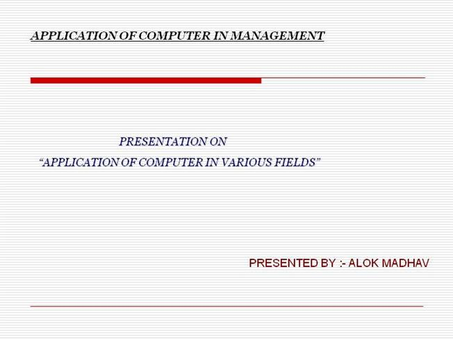 essay uses of computer in different fields