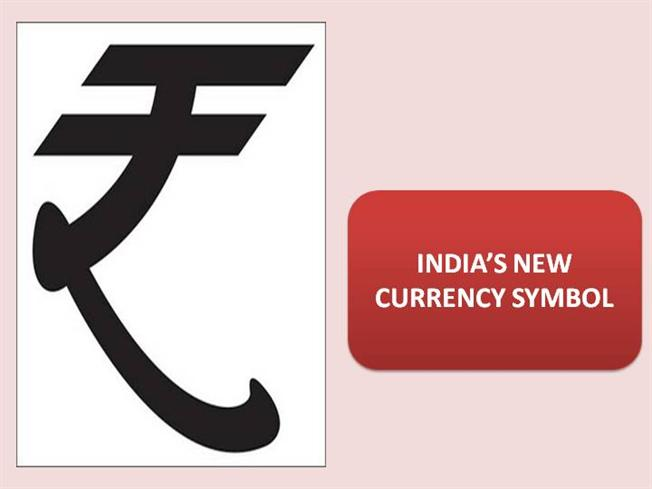 all country capital and currency pdf in hindi download