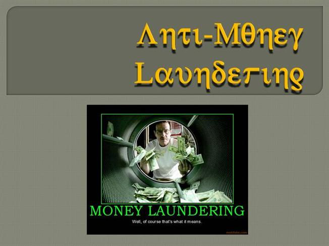 Anti money laundering authorstream for Anti money laundering compliance program template