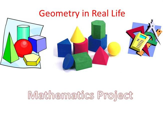 geometry segment in real life - photo #29