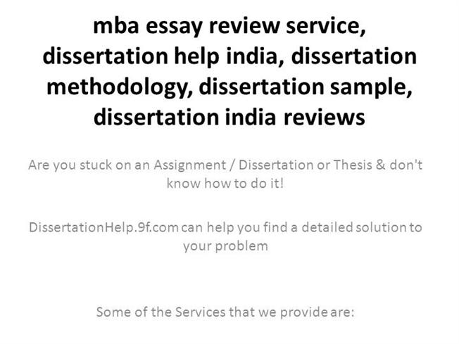 Mba essay review
