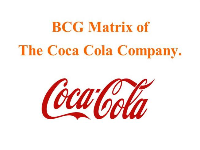 Bcg matrix of coca cola essays