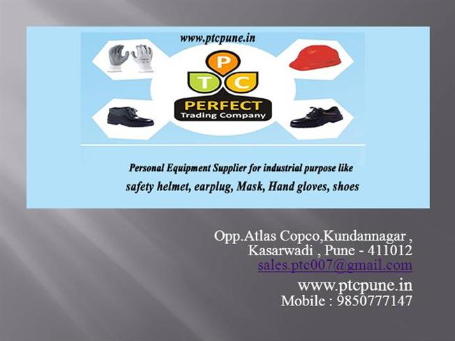 purpose of personal protective equipment is